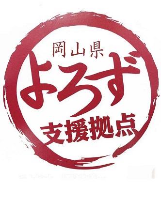 yorozu_logo